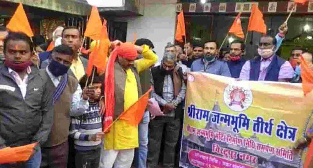 Ram Mandir construction collection begins-min