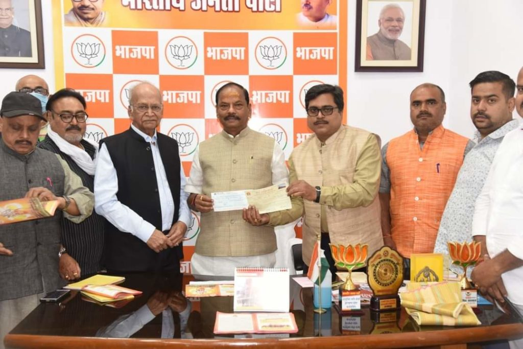 Donation collection drive for Ram Mandir in Ayodhya